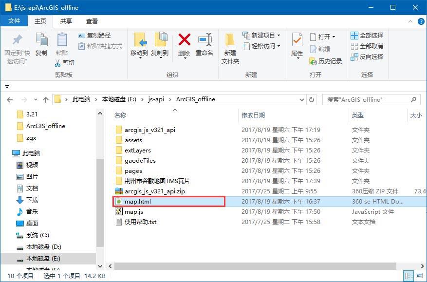 21打开map.html文件.jpg