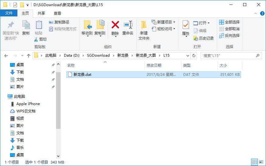 4_2下载结果.jpg