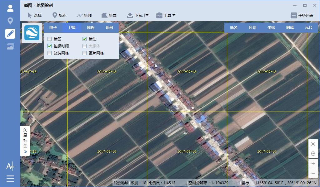 13查看卫星影像拍摄时间.jpg