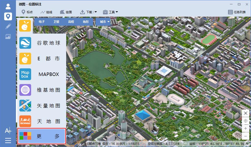 26可以下载E都市等多种地图类型.jpg