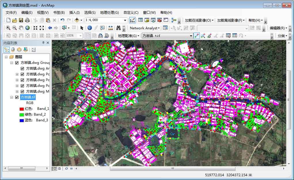 28矢量数据与影像在ArcMap中完美叠加.jpg