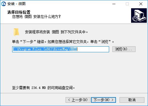 2微图PC版下载安装.jpg