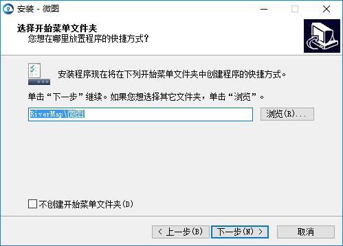 3微图PC版下载安装.jpg