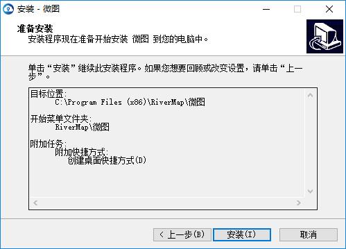 5微图PC版下载安装.jpg