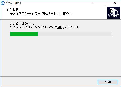 6微图PC版下载安装.jpg