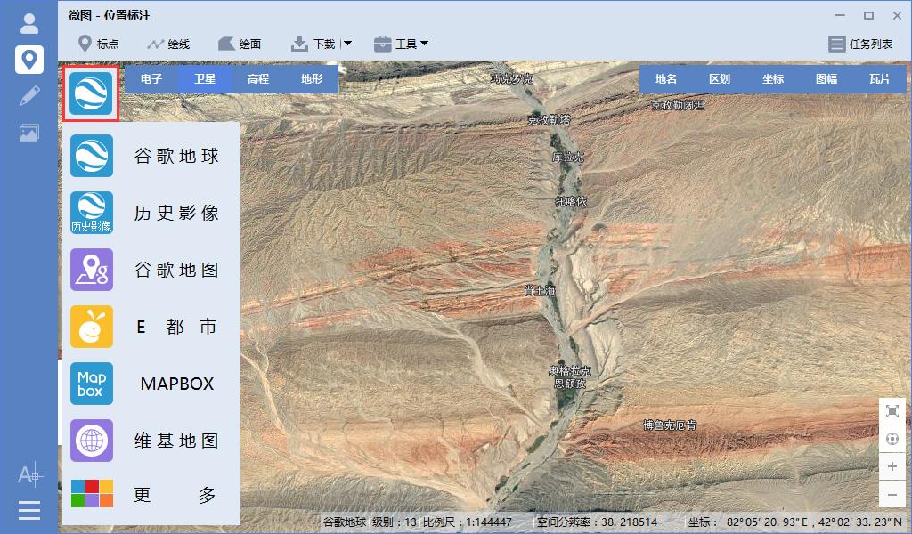 4选择地图类型.jpg