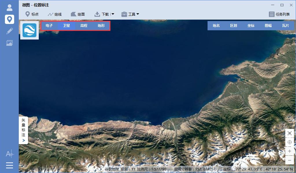 5地图数据类型切换.jpg