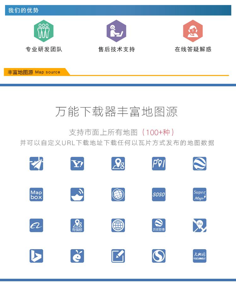 万能单款暂定商域切片5用户_03.jpg