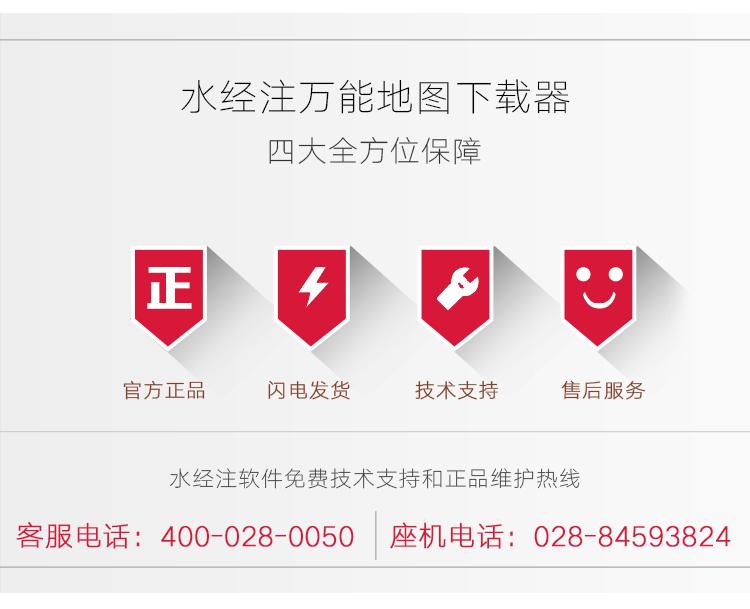 万能单款暂定商域切片10用户_25.jpg