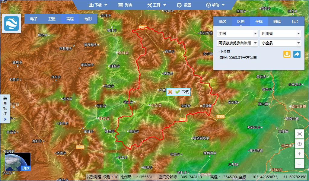 1选择小金县行政区划.jpg