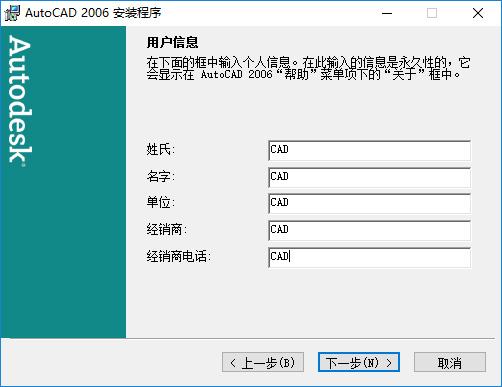 7用户信息.jpg