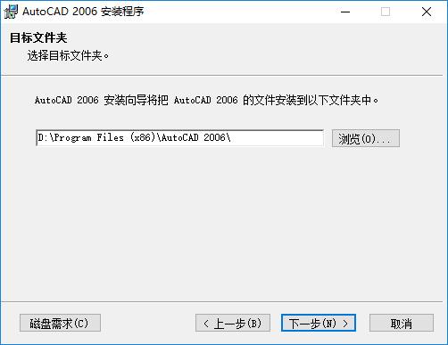 10选择安装目录.jpg