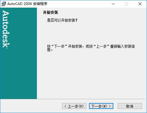 12根据设置参数开始安装.jpg