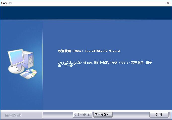 3安装界面.jpg