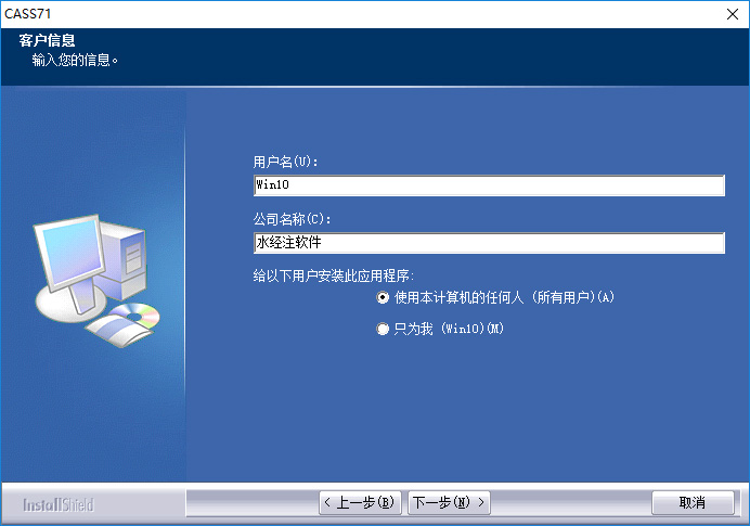 5用户注册信息.jpg