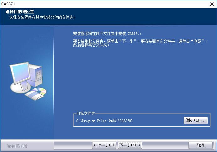 6选择安装路径.jpg