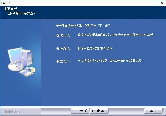 7安装类型.jpg