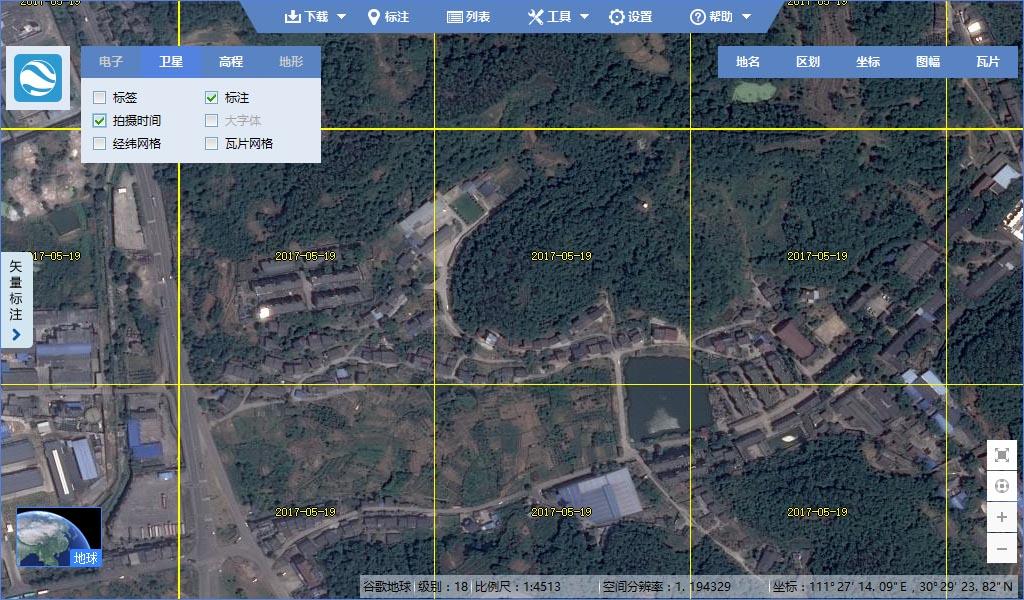 4查看卫星影像拍摄日期.jpg