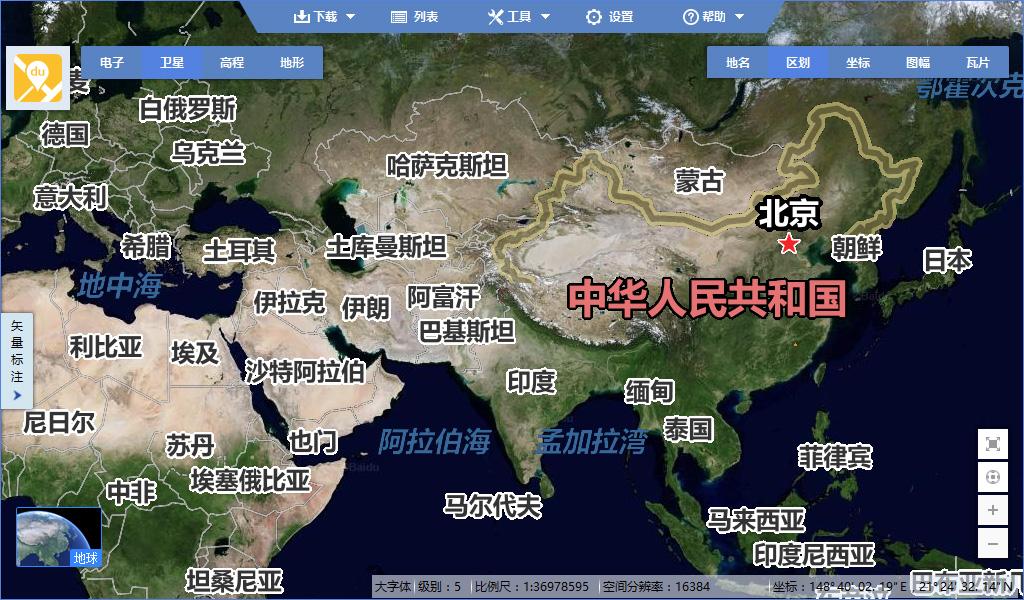 9大字体地图下载.jpg