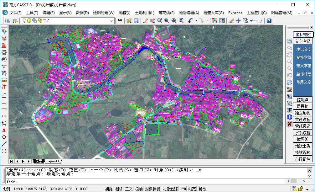 22矢量数据与影像在CAD中完美叠加.jpg