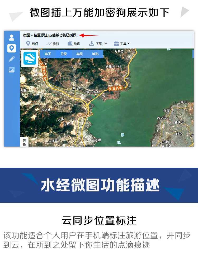 水经微图_04.jpg