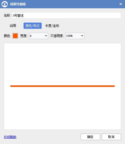 3点线面标注2.jpg