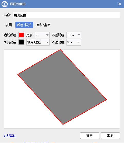3点线面标注3.jpg