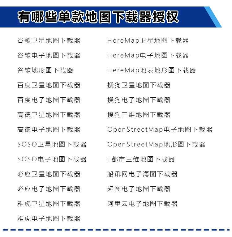 官网单款切片_02.jpg