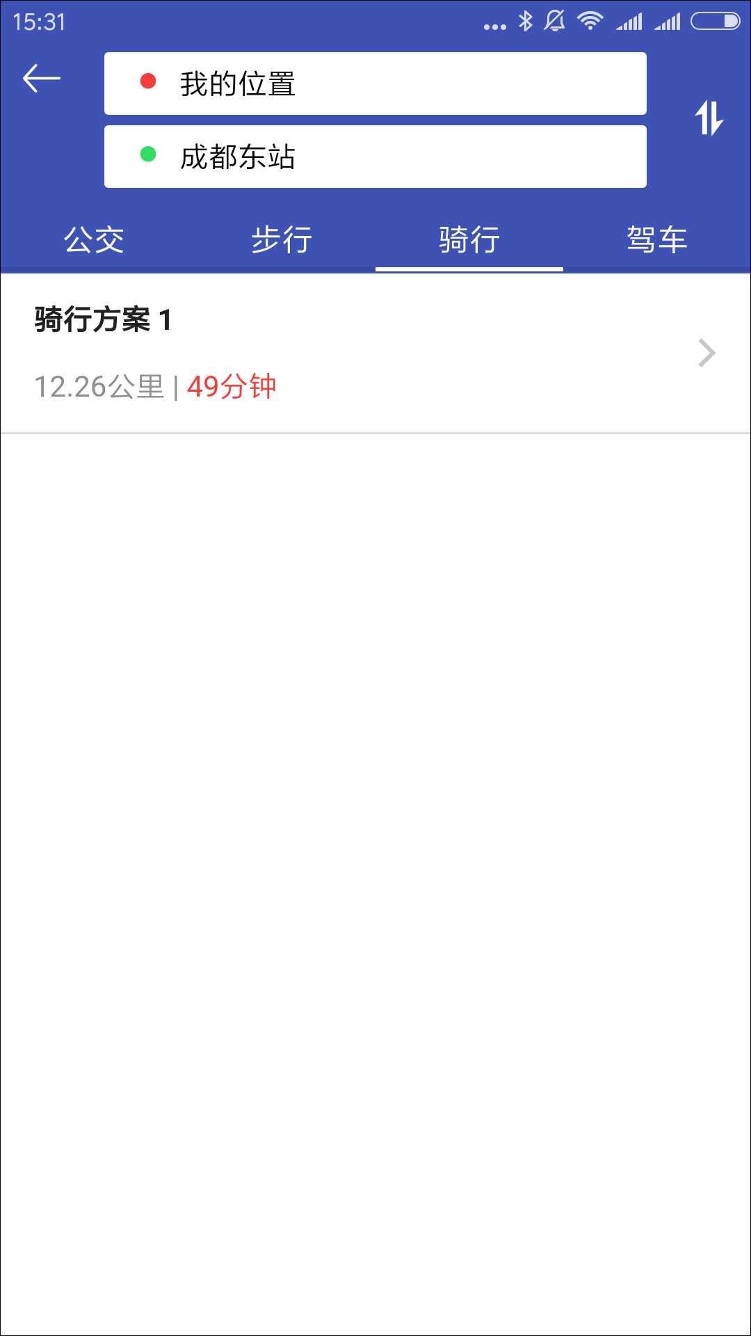 7奇行导航.jpg