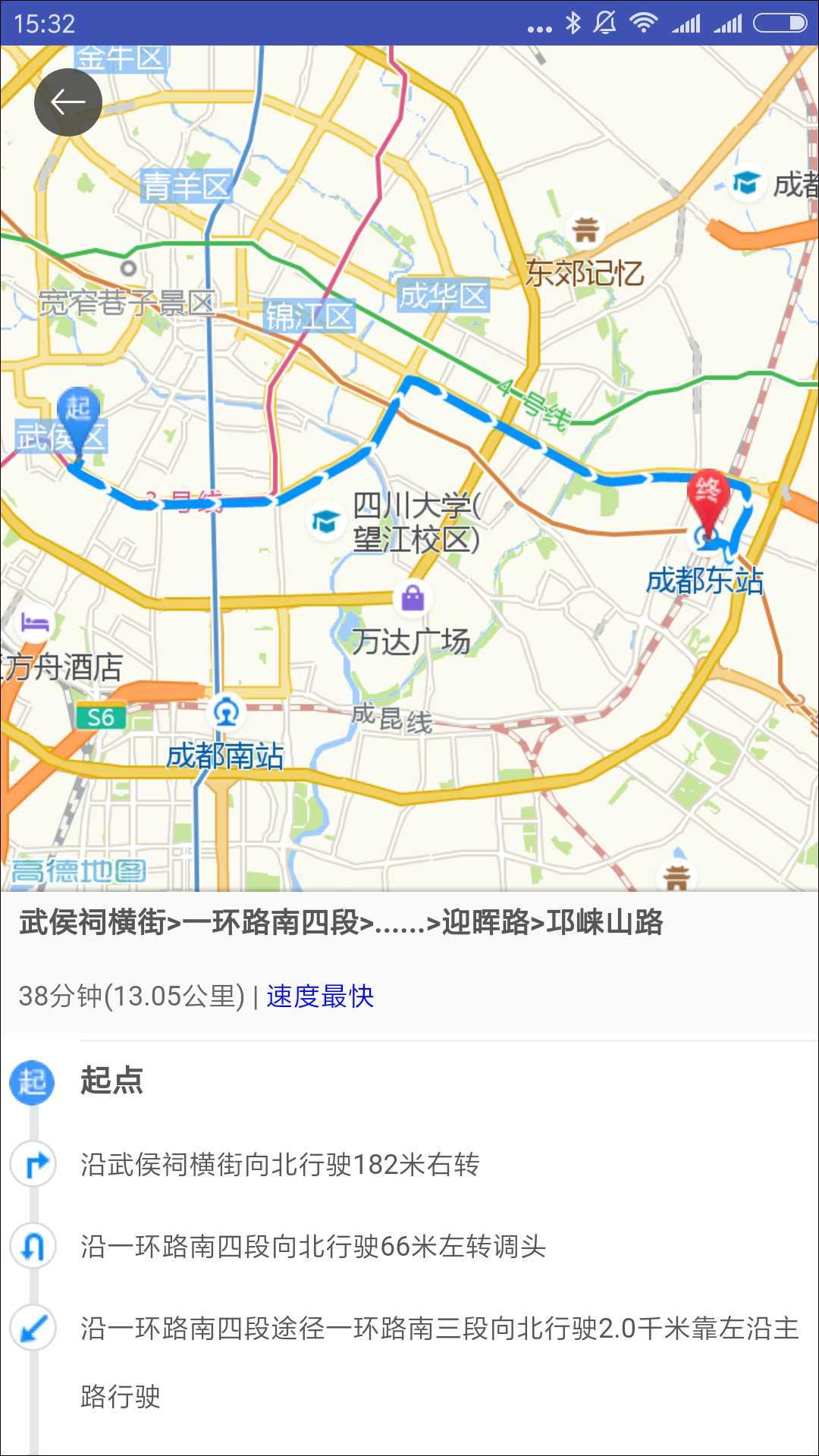 9导航线路.jpg