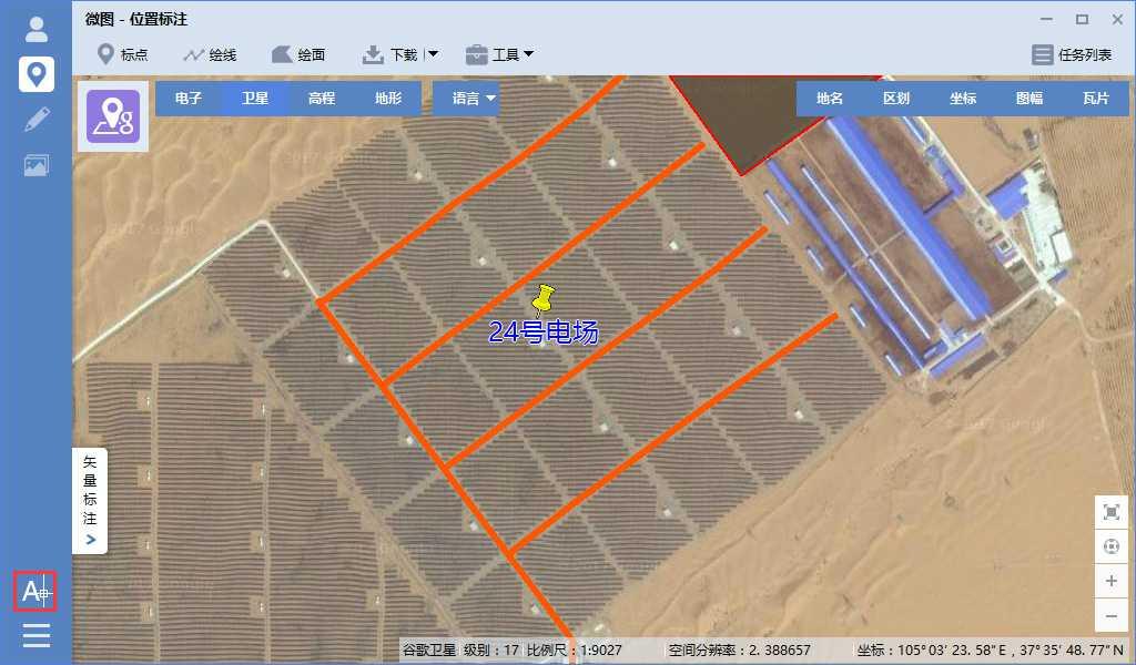 2启动微图CAD模块.jpg