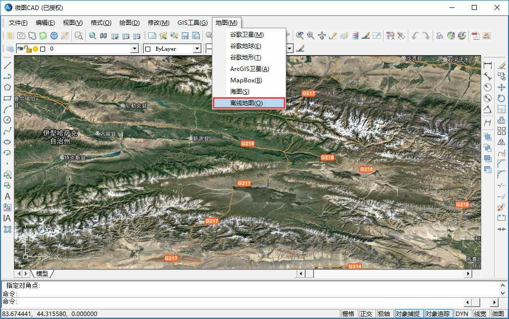 6离线地图菜单.jpg