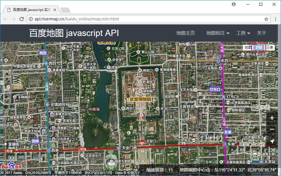 2加载卫星地图.jpg