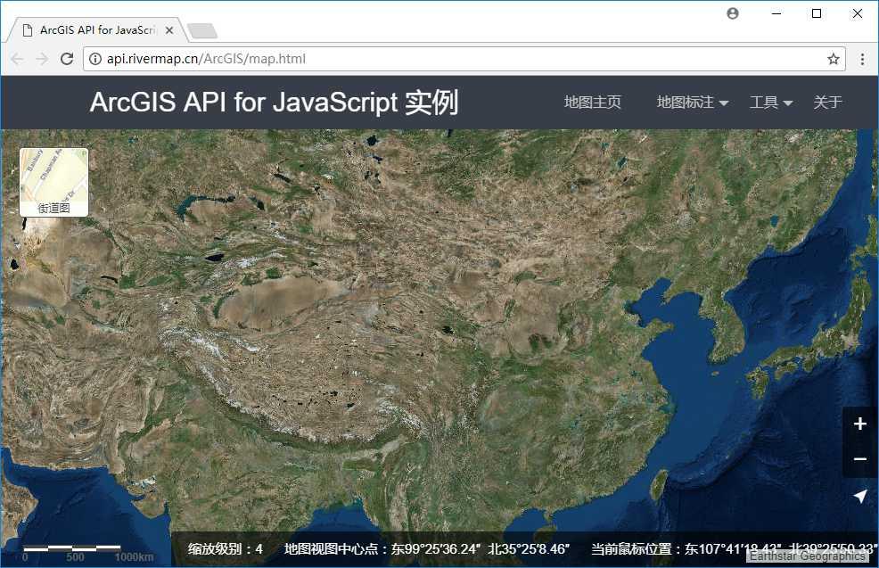 2卫星地图加载.jpg