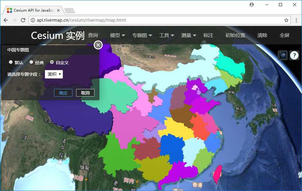 6中国专题图_面积.jpg
