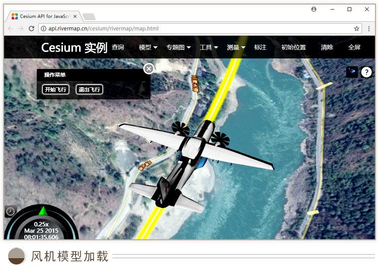 三维离线地图源码详情_05.jpg