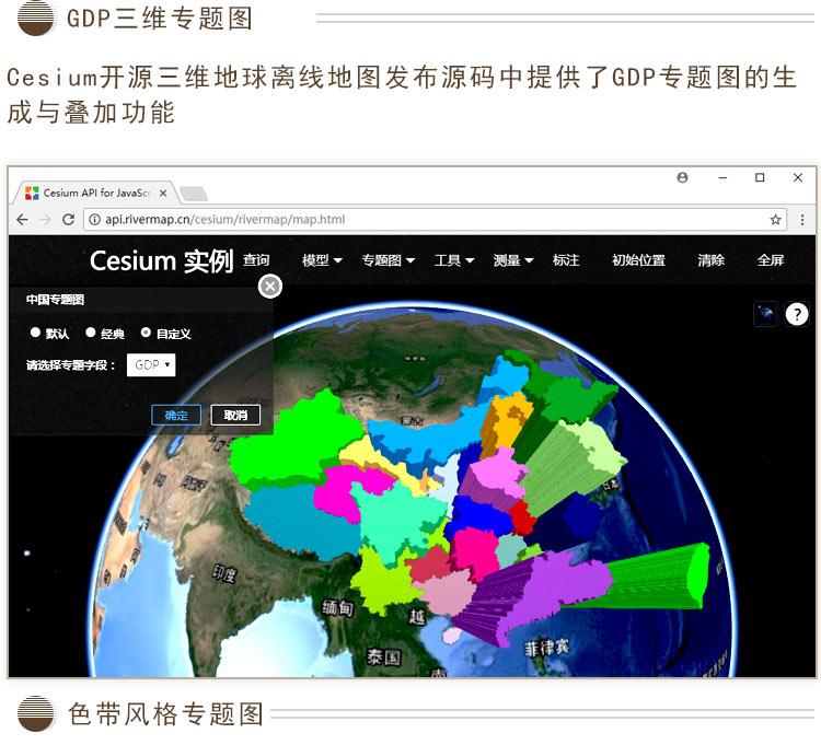 三维离线地图源码详情_09.jpg