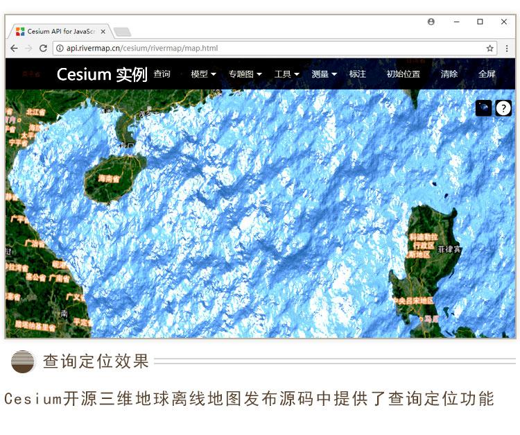 三维离线地图源码详情_11.jpg