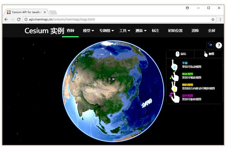 三维离线地图源码详情_13.jpg