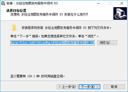 5选择安装目录.jpg