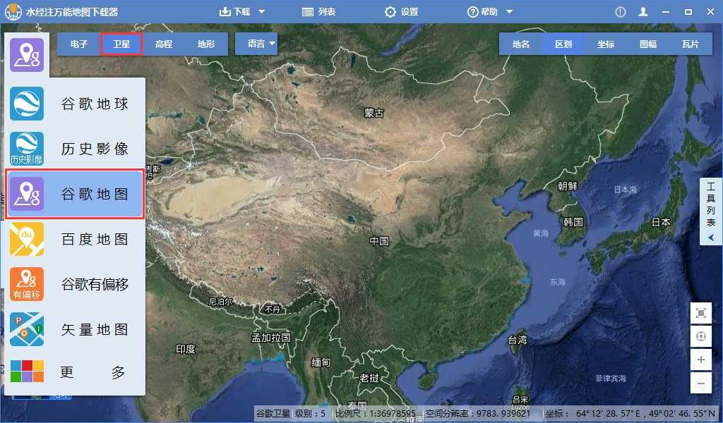 1选择谷歌卫星地图类型.jpg