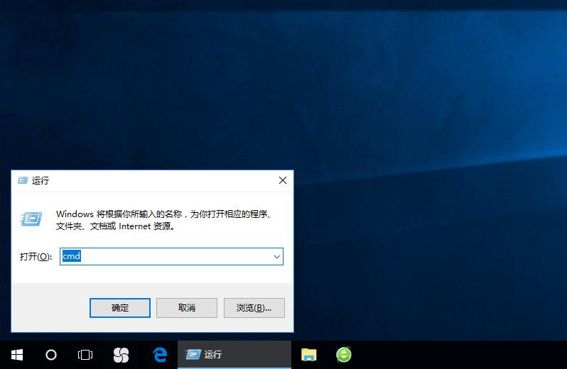 12打开DOS窗口.jpg