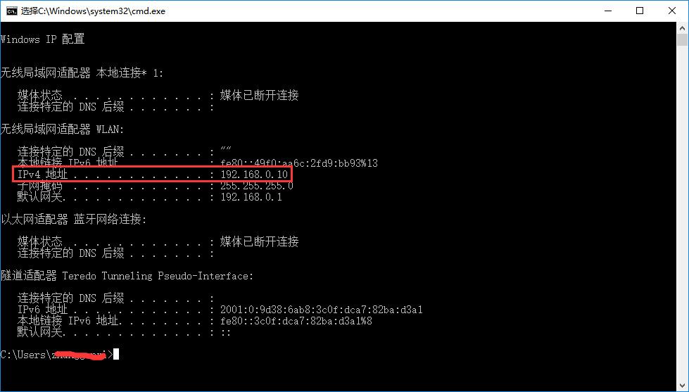 13本地IP地址.jpg