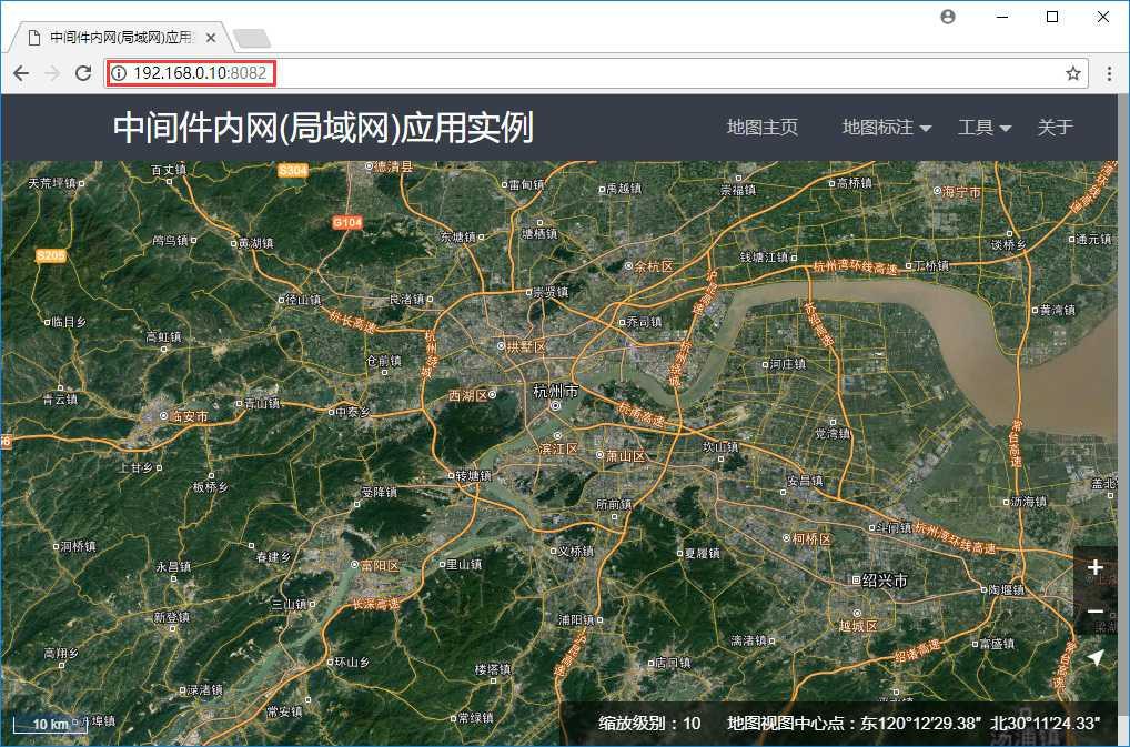 14局域网访问结果.jpg