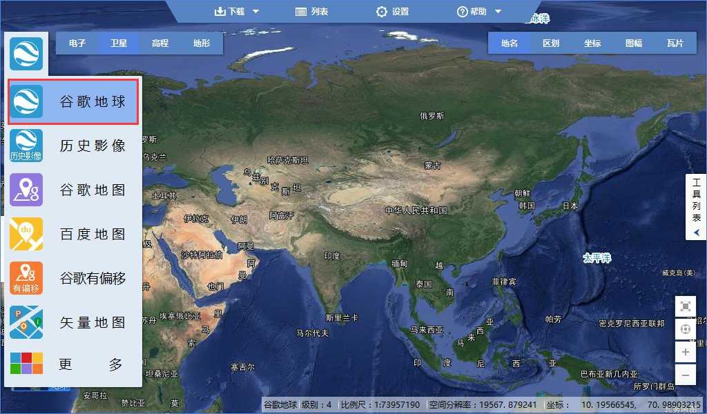 1选择地图类型.jpg