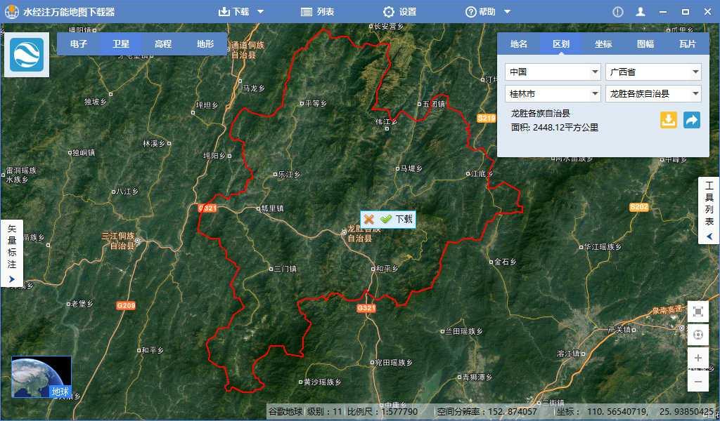 4行政区划定位.jpg
