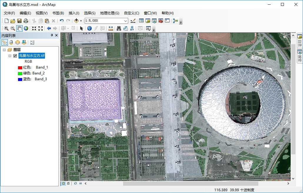 9在ArcMap中打开历史影像.jpg