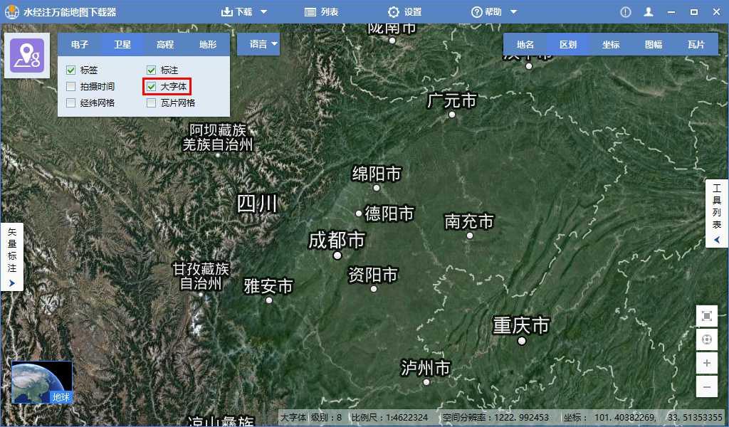 1谷歌卫星地图大字体地图.jpg