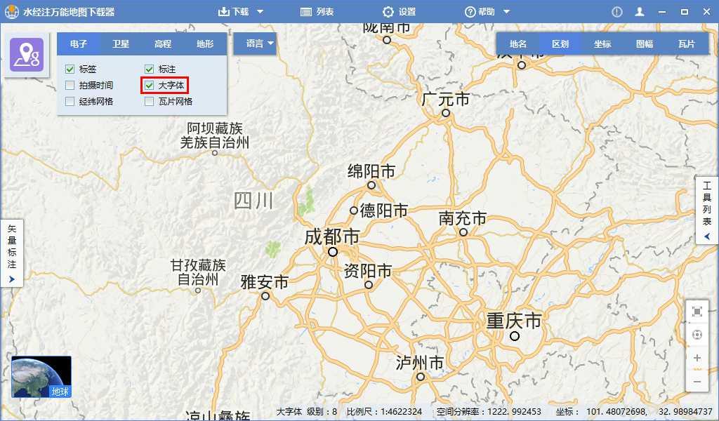 2谷歌电子地图大字体地图.jpg