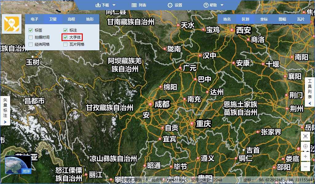 3百度卫星地图大字体地图.jpg